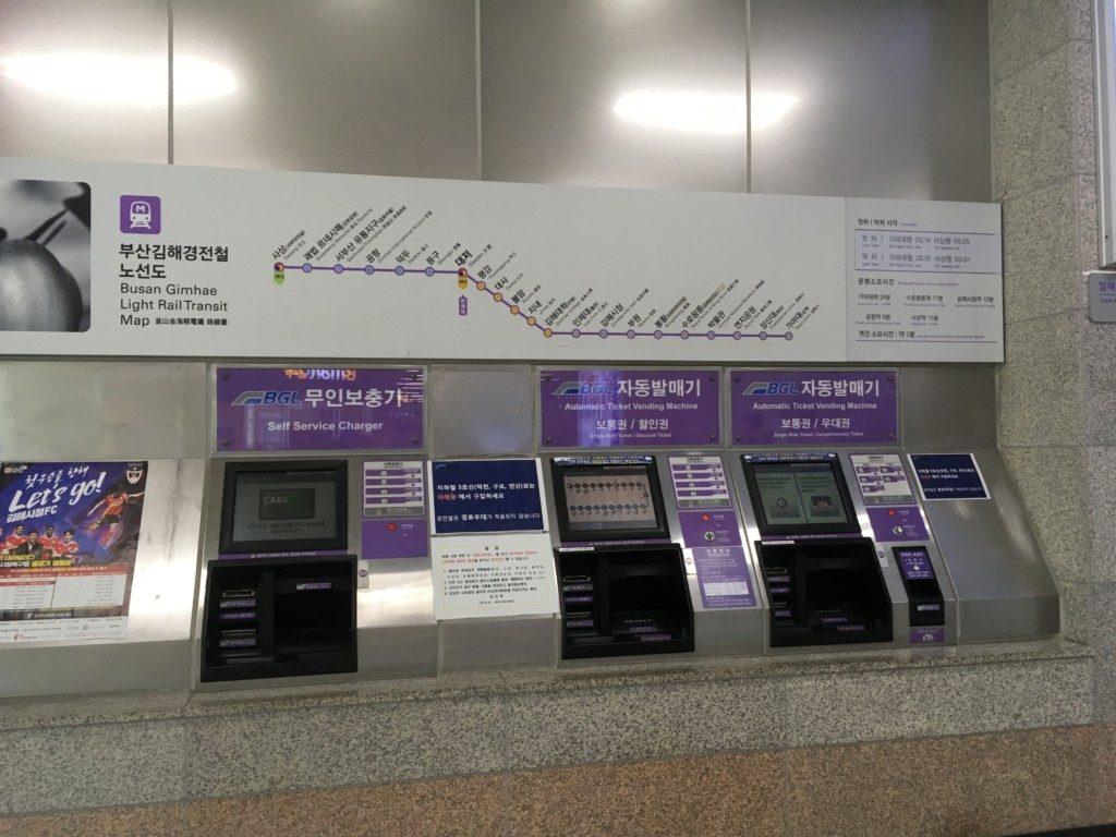 ▲軽電鉄切符販売/交通カードチャージ