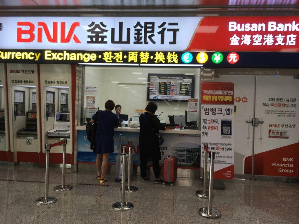 ▲釜山到着時、税関申告紙を渡した後と到着ロビーに釜山銀行があります。