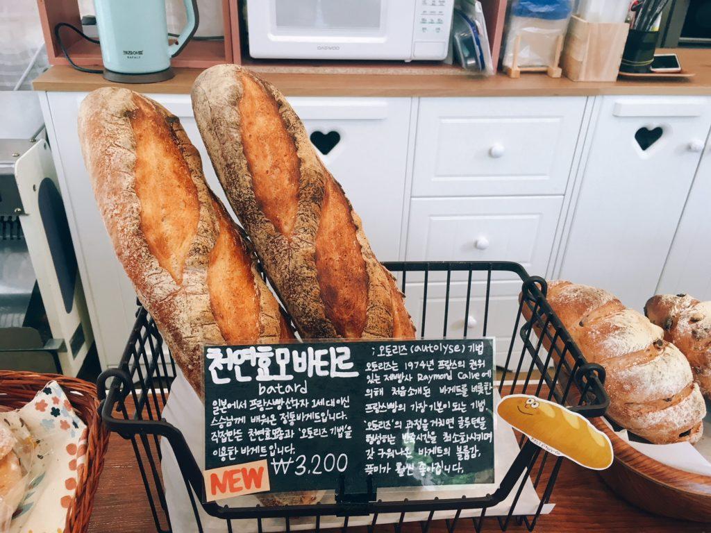 ▲天然酵母パン