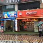 韓国での会計時はカード払い可能?釜山両替所もご紹介!