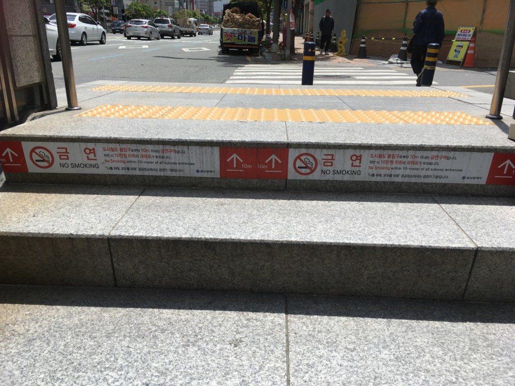 ▲地下鉄釜山禁煙エリア