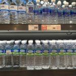 韓国の水道水は飲めるのか。ミネラルウォーター価格もご紹介!