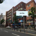 釜山で家の契約手続き方法を経験者がお伝えします!