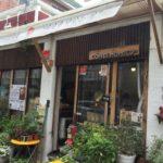 【釜山カフェ】1人OK!花屋じゃなくカフェ?釜山大で日本人が働くカフェ