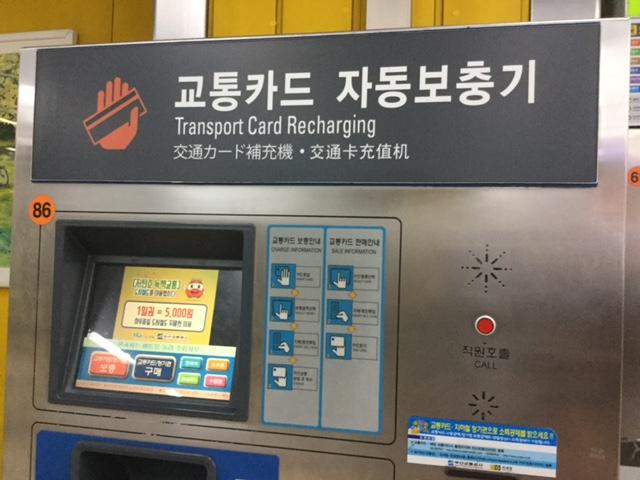 ▲こちらの機械でもカード購入できますが、不安な方は駅の案内センターに行きましょう!