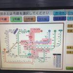 釜山旅行には、地下鉄移動がオススメ!地下鉄料金確認はこちら