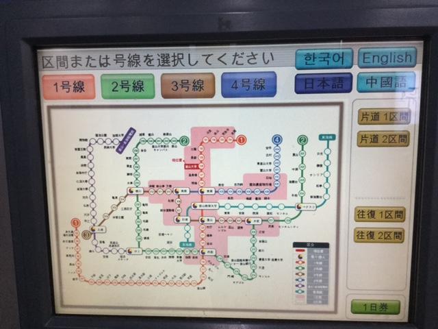 ▲地下鉄の切符購入画面