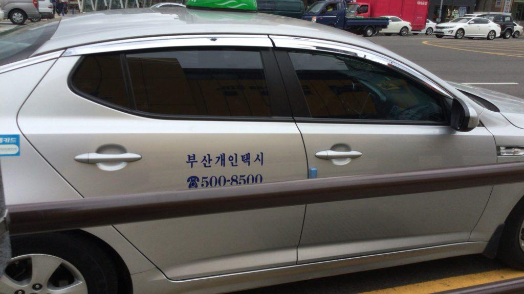 ▲こちらが個人タクシー