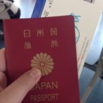 韓国の出入国に関して詳しくご紹介します!