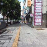 釜山で、具合いが悪くなった場合の対処法と日本語可能病院ご紹介