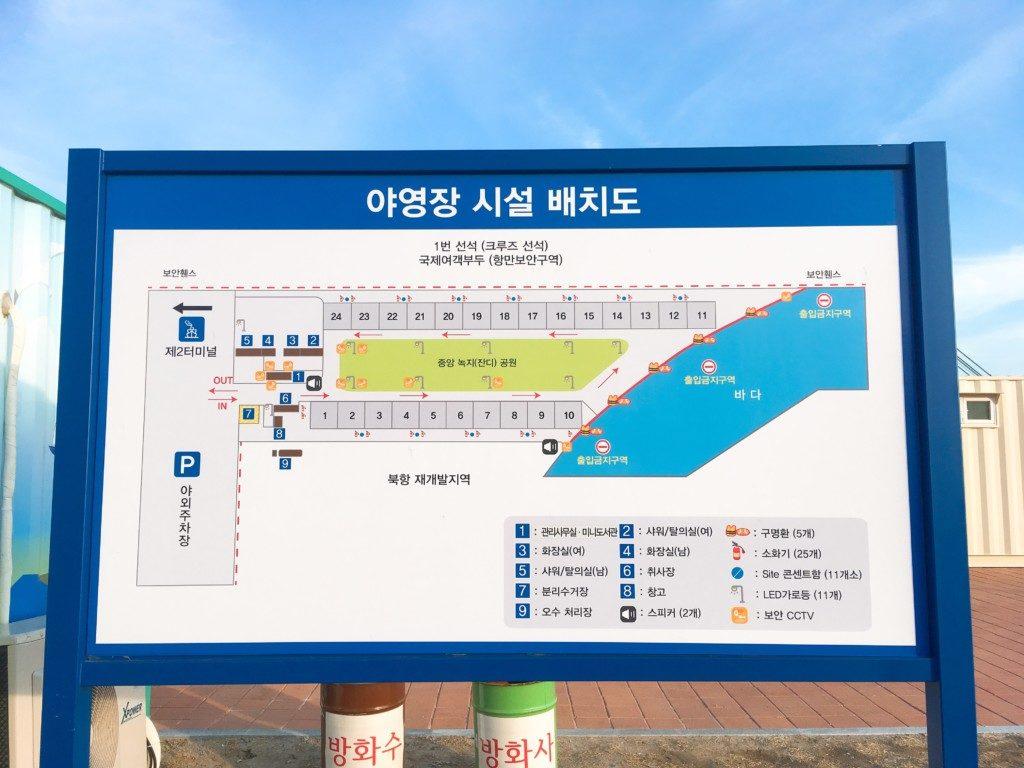 キャンプ場の位置説明