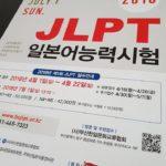 韓国の言語は、韓国語!釜山では、日本語は通じるのか。