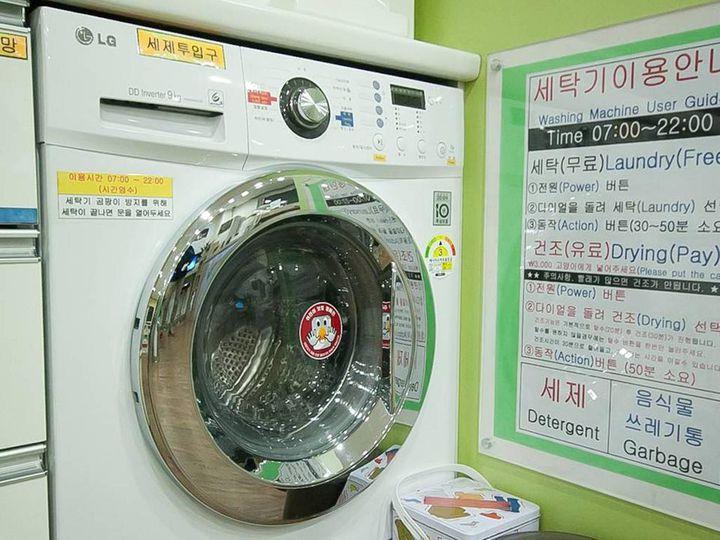 ▲洗濯は無料です。