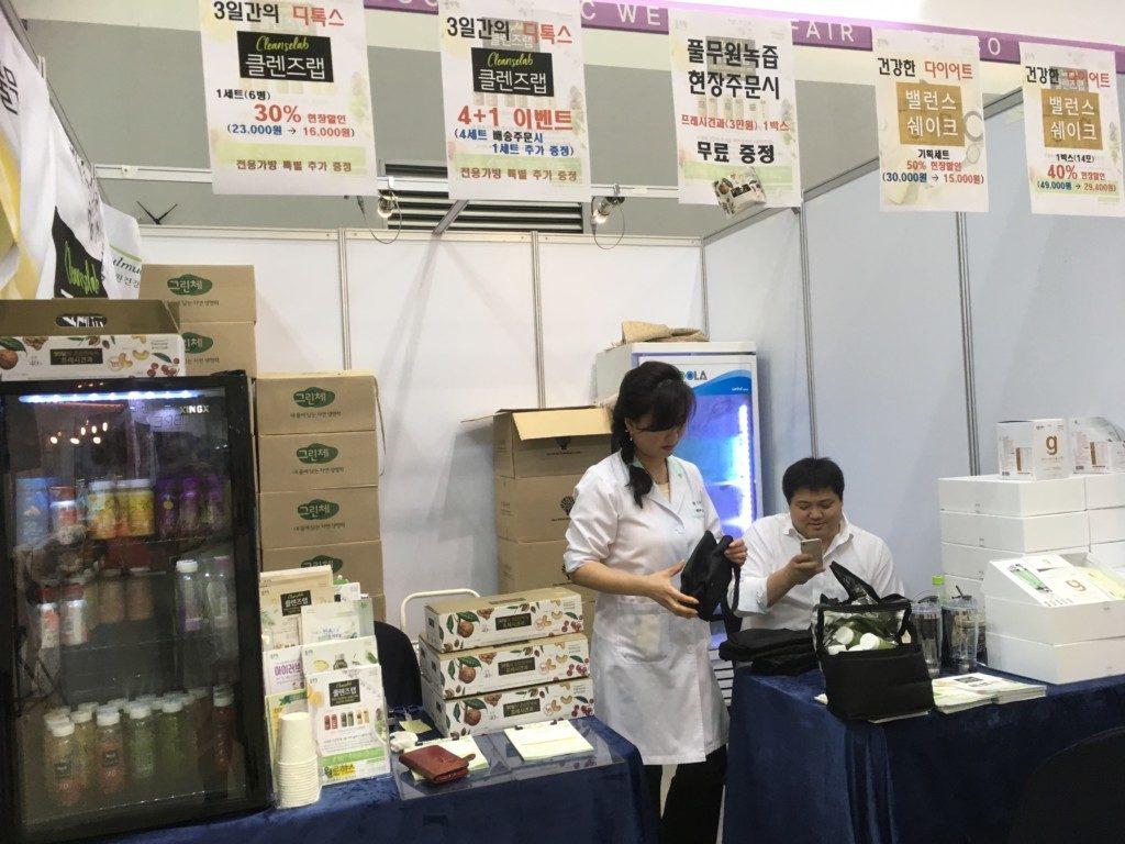▲健康食品販売