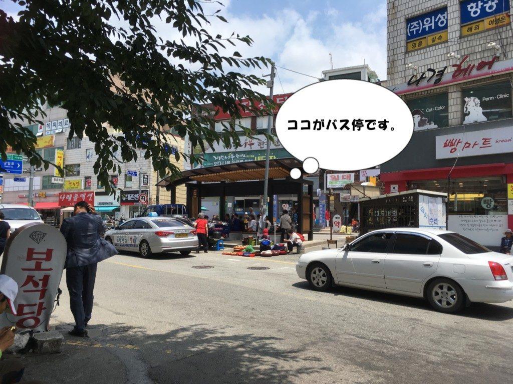 ▲医院の建物の向かい側にバス停があります。