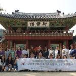 【募集終了】  日本青年とのディスカッションに参加する韓国青年を募集します。