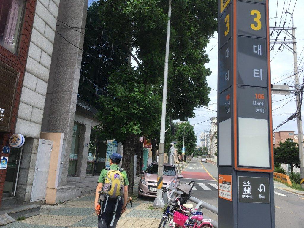 ▲地下鉄1号線テチョ駅