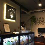 【釜山/水営駅】韓国で有名なマッコリと焼酎が飲めるお店