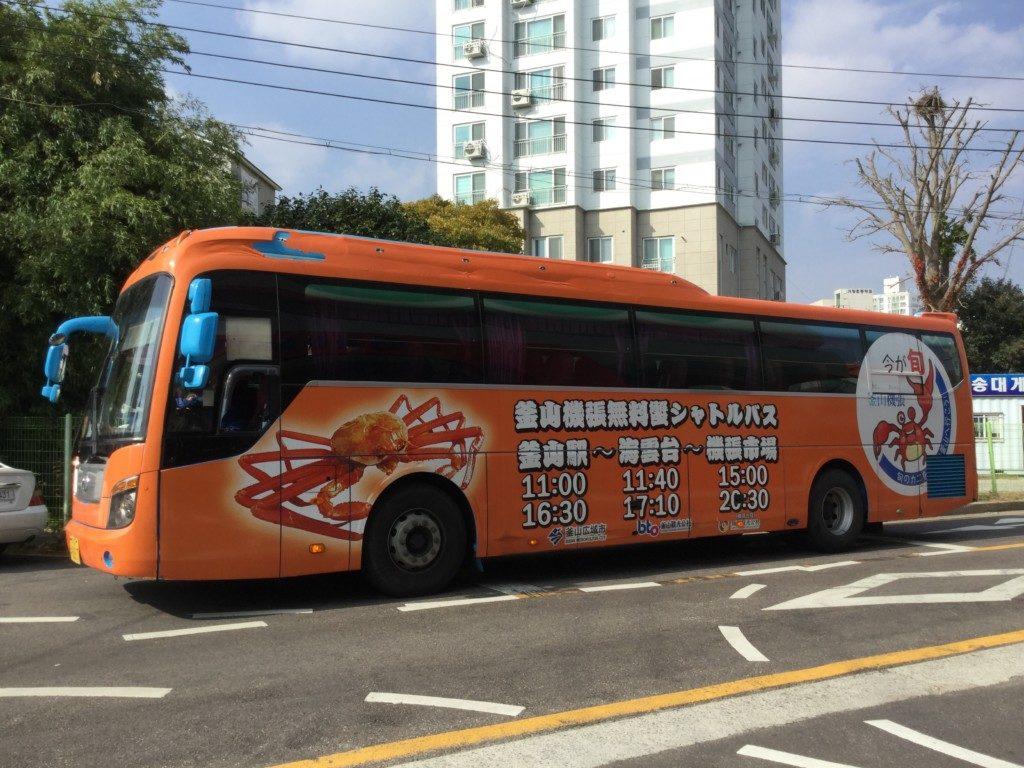 ▲ツアー専用バス