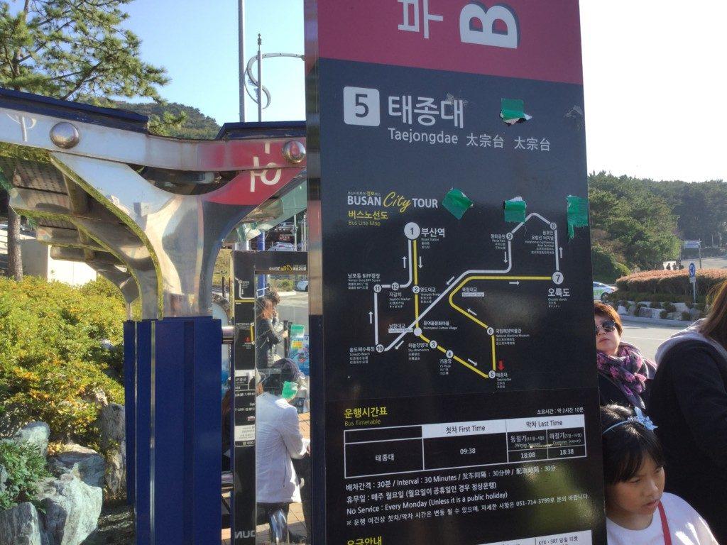 ▲テジョンデバス(釜山シティツアー)