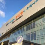 釜山のもう一つの玄関口!釜山港国際旅客ターミナル