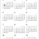 韓国旅行のご参考に!2019~2020年 韓国祝日一覧