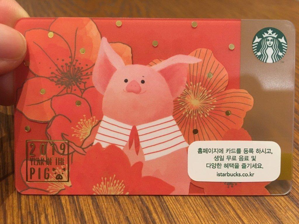 ▲2019年韓国干支スターバックスカード