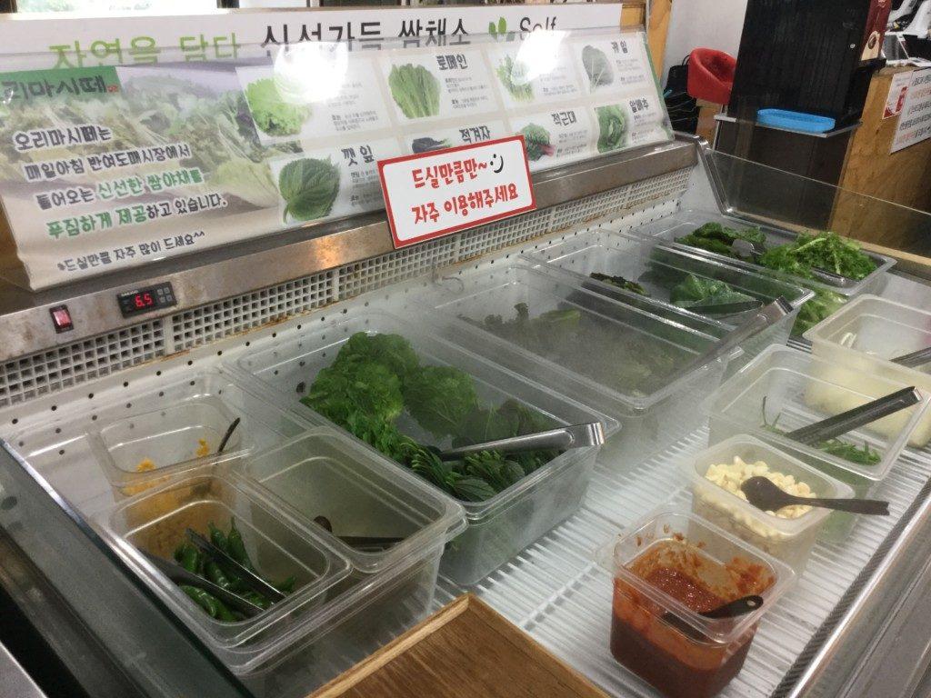 ▲野菜食べ放題