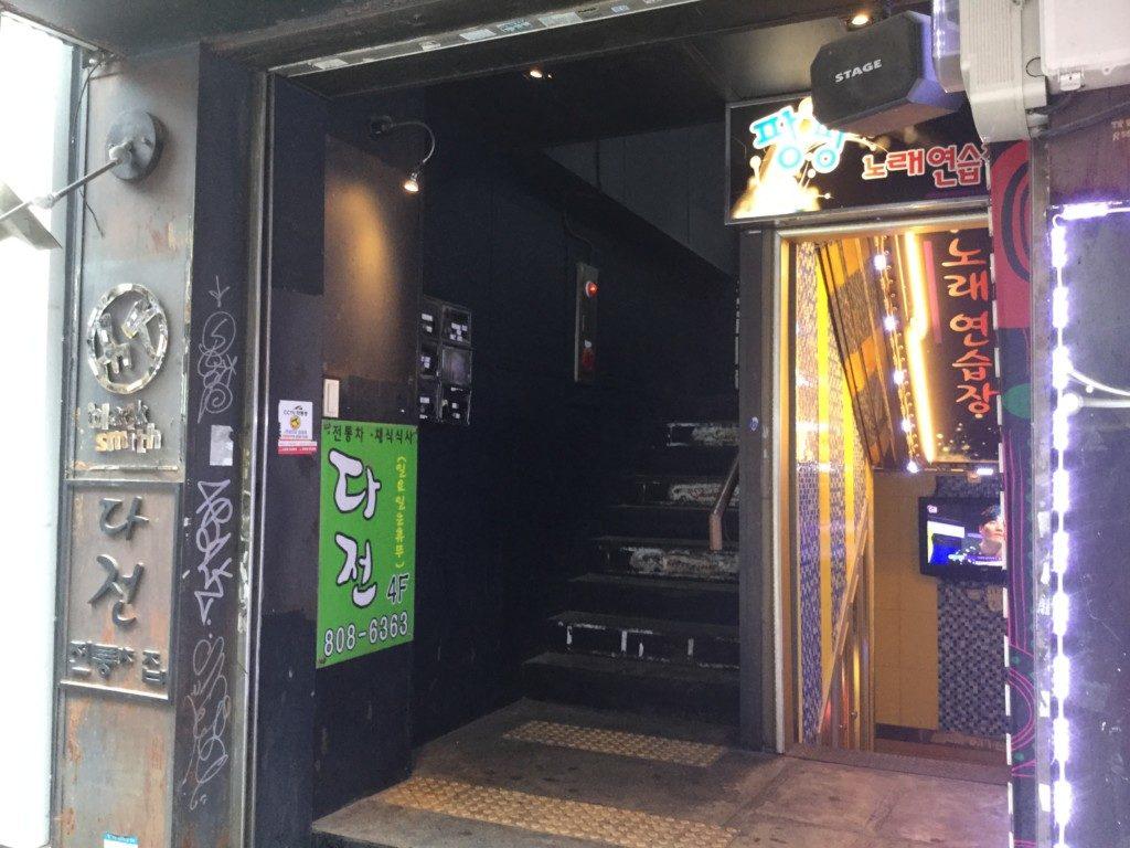 ▲入口(2階)