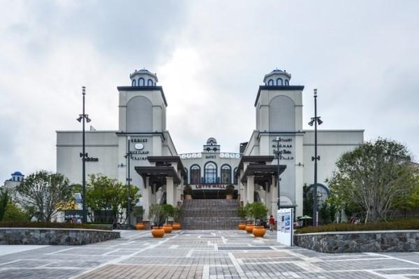 釜山ロッテアウトレット