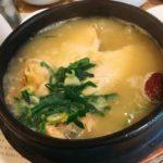 【釜山/西面】ソミョンで有名な参鶏湯のお店!