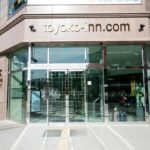 【釜山旅行】釜山にも日本の東横インホテルがありますよ!日本語OKです!
