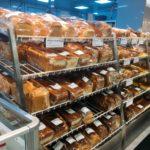 韓国大手スーパーマーケット ムンマンコル駅イーマートでコストコパン売ってますよ!