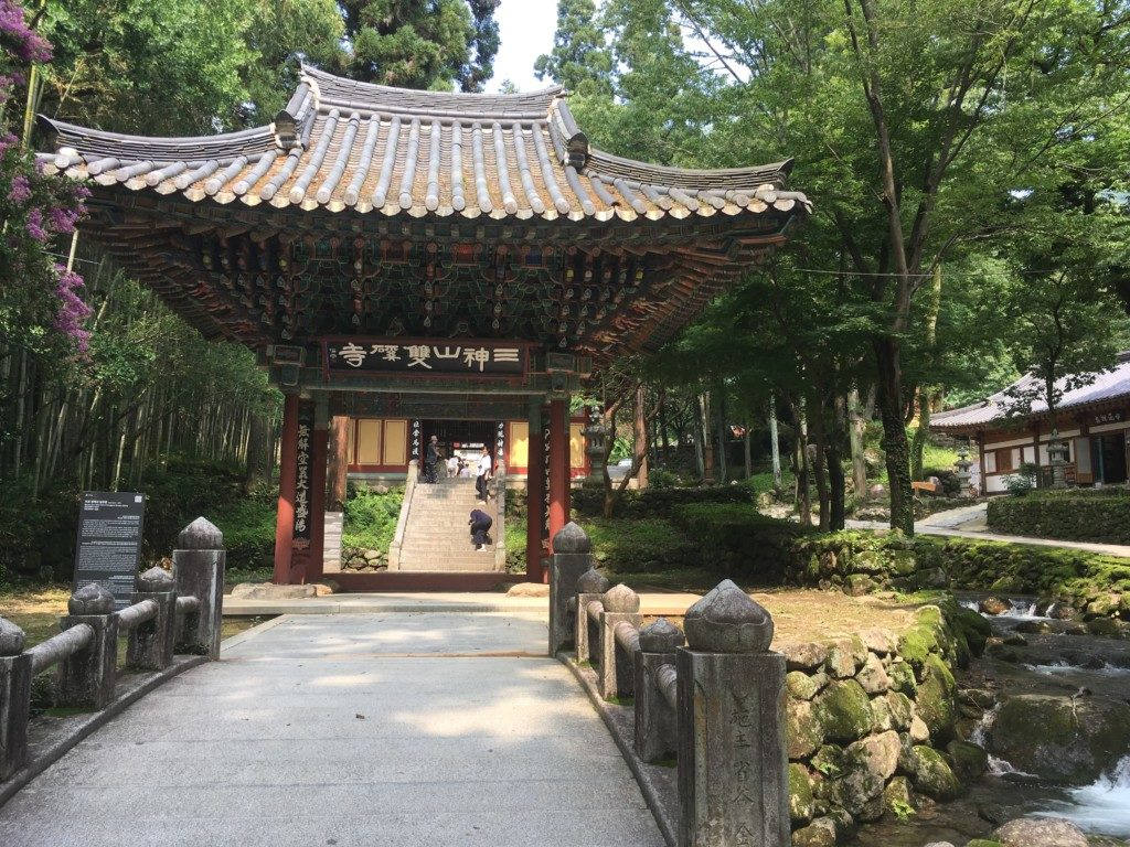 ▲双渓寺 (サンゲサ)