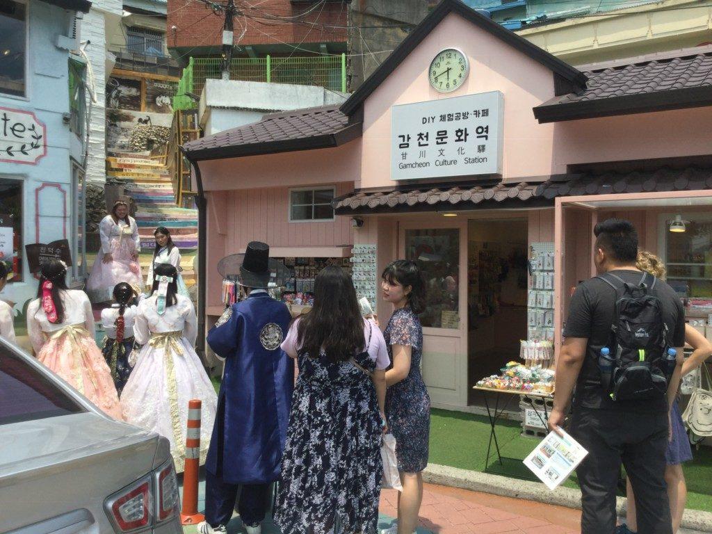 ▲釜山甘川文化村