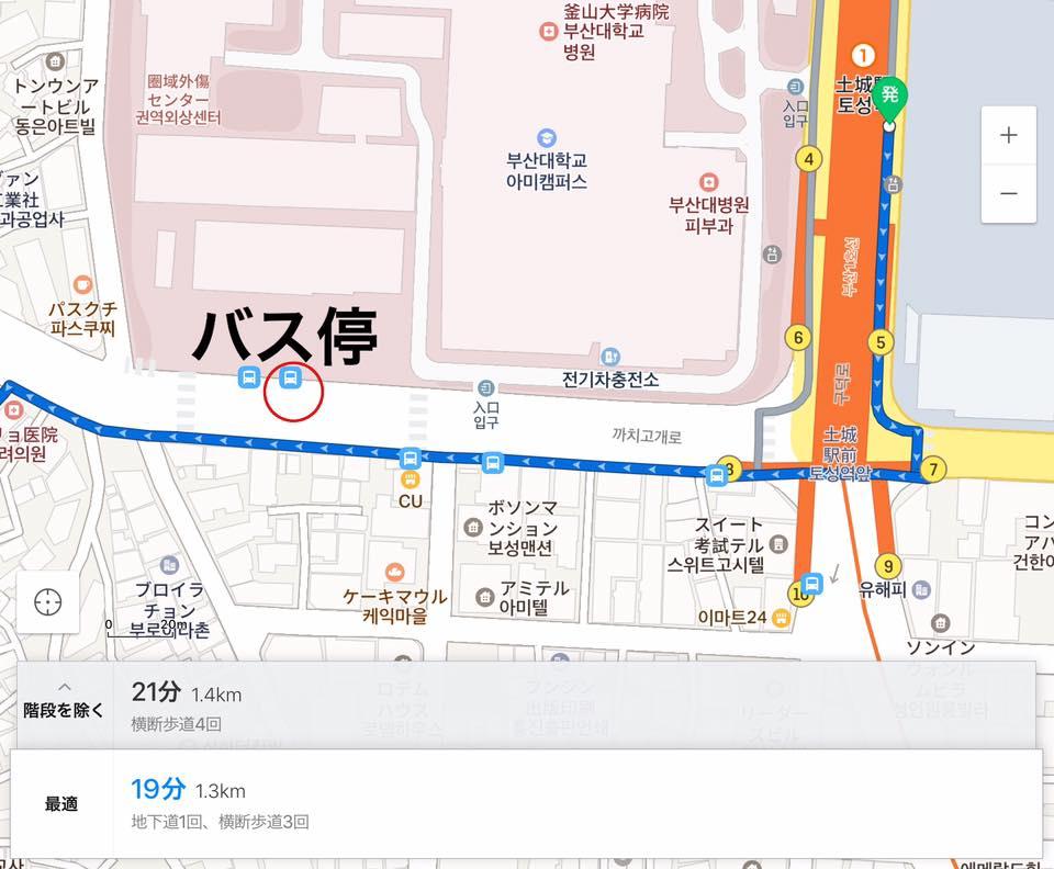 ▲トソン駅バス停