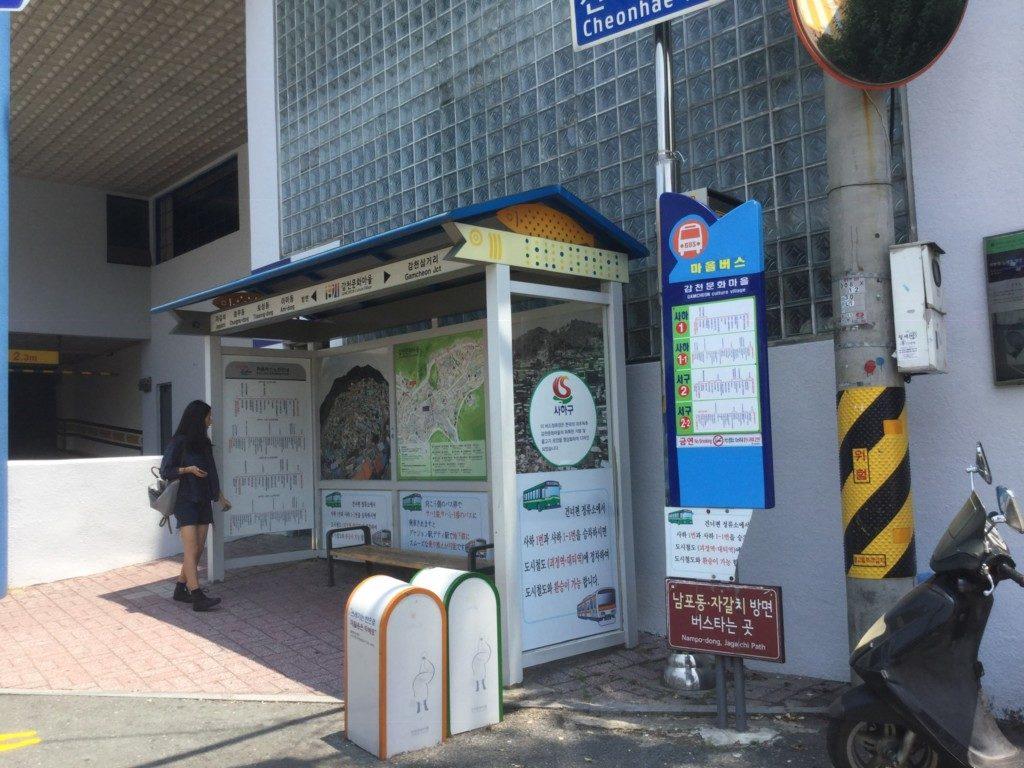 ▲釜山甘川文化村バス停