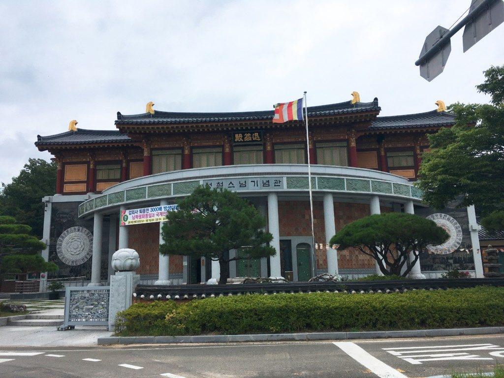 ▲ソンチョルお坊さん記念館