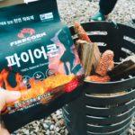 【慶尚南道旅行】キャンプファイヤー着火剤は、とうもろこしの芯!