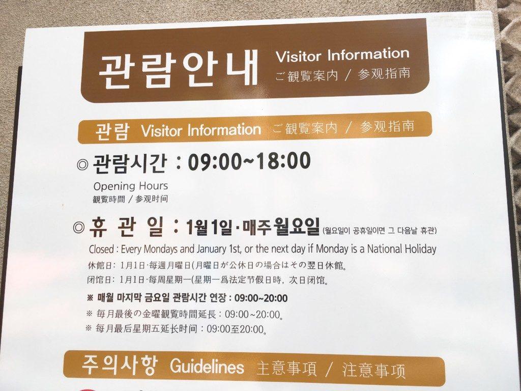 ▲釜山近代歴史館