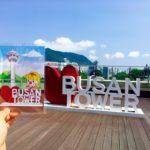 釜山オンニグッズが買える場所をご紹介します!