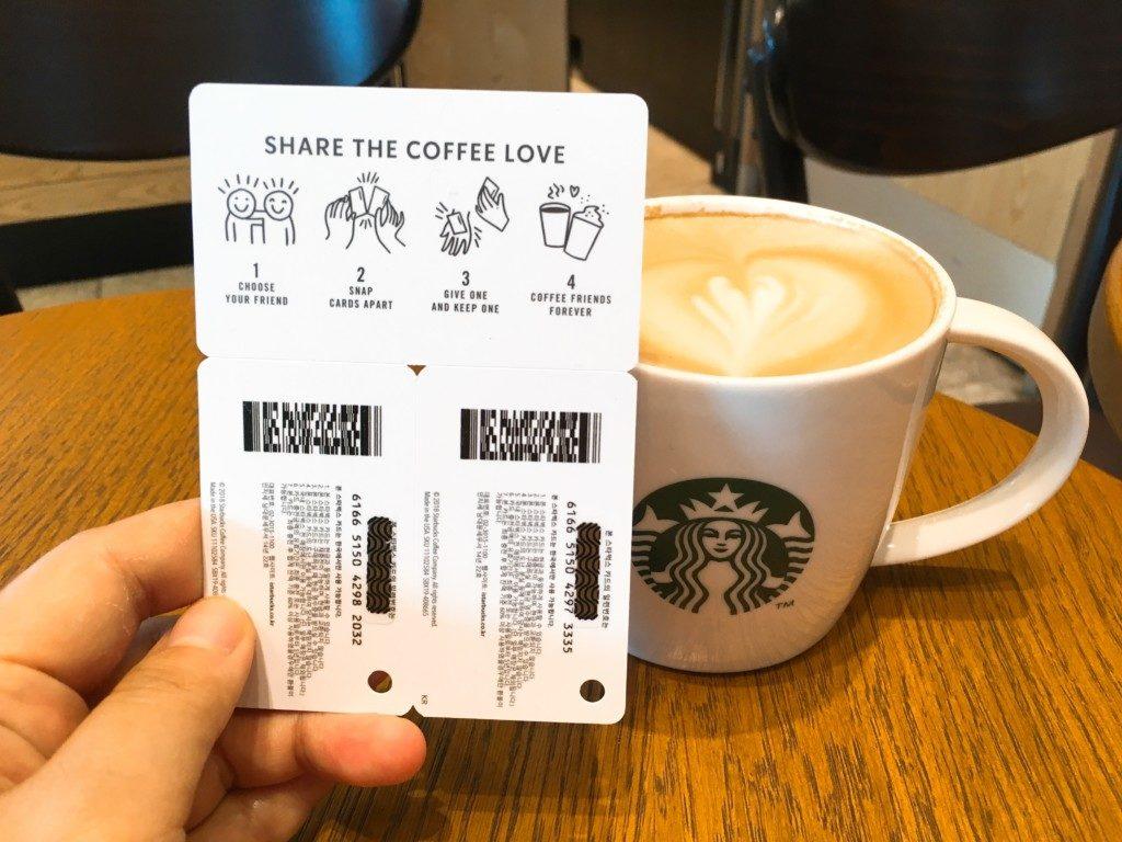 ▲2019年韓国スターバックスコーヒーカード