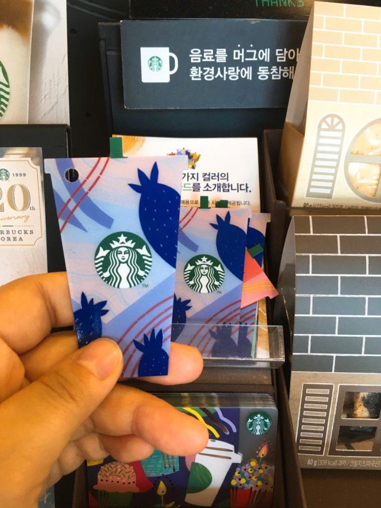 ▲2019年韓国スターバックスコーヒーサマーカード