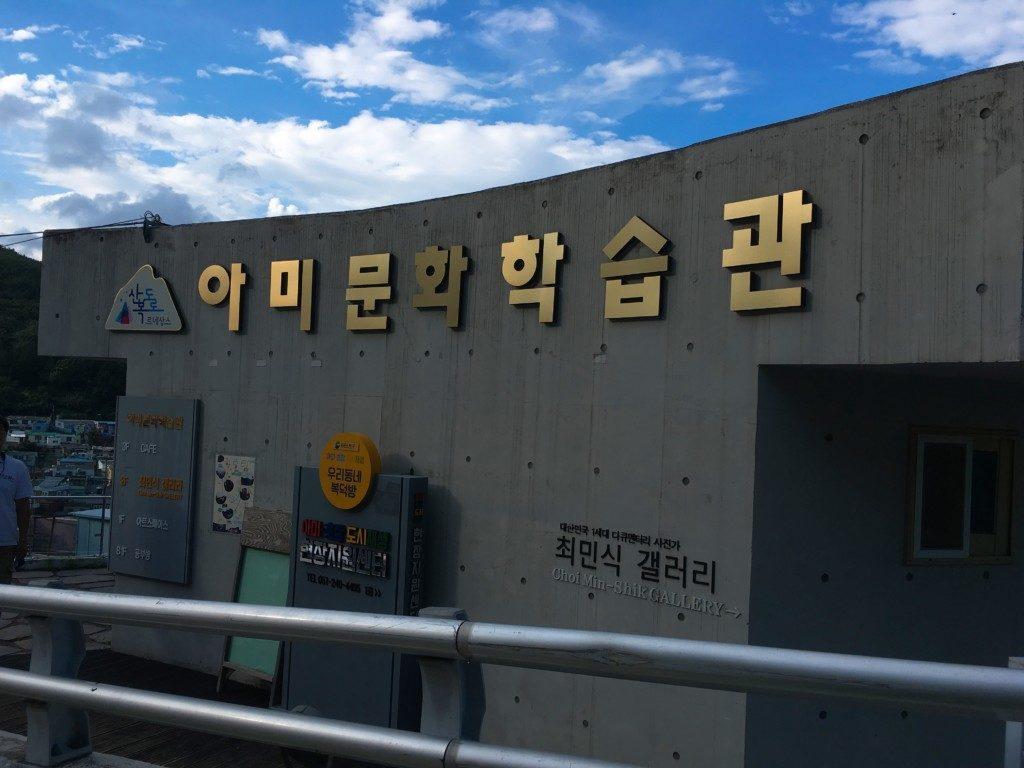 ▲韓国写真家第1世代ギャラリー