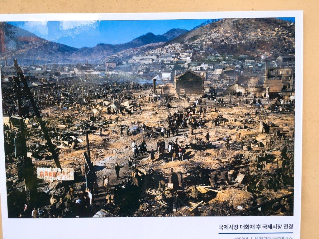 ▲釜山臨時首都記念館