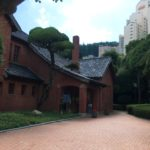 【釜山旅行】釜山臨時首都記念館、アミドン(日本墓地があったところ)