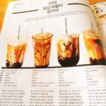 【釜山旅行】最近流行りのタピオカ飲料、角砂糖14個分!!!???