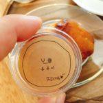 【釜山カフェ】クンリョンサン駅近く「ゆるい?」という名前のカフェ