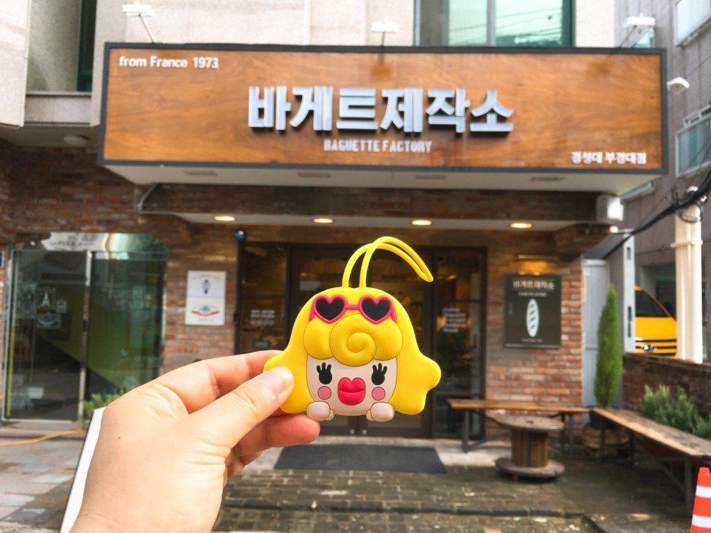 ▲釜慶大学にあるバゲット専門パン屋さん外観