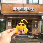 【釜山カフェ】釜慶大学にあるバゲット専門パン屋さん
